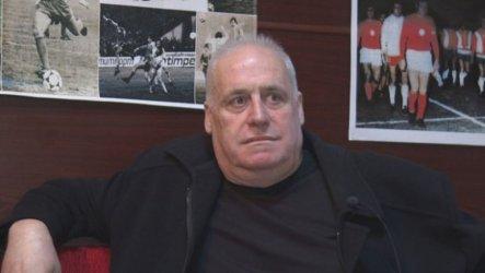 Отиде си легендата на ЦСКА Георги Димитров - Джеки