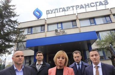 """Манолова """"нахлу"""" в """"Булгартрансгаз"""" да иска 800 хил. страници за """"Балкански поток"""""""