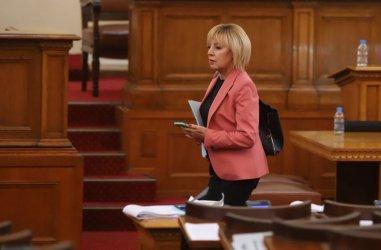 ГЕРБ се отказа да иска оставката на Мая Манолова