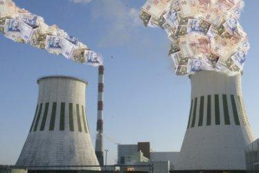 Топлофикациите искат до 70% по-скъпо парно и до 40% по-скъп ток от юли