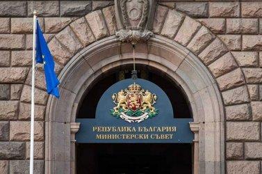 Трима заместник-министри в МРРБ, двама - в Министерството на транспорта и един на спорта