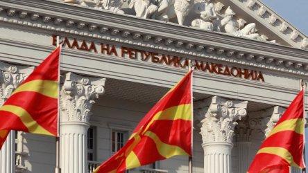 Скопие: В Брюксел не могат да направят нищо. Без договор с България, няма да има ЕС