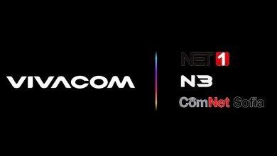 """""""Виваком"""" вече е собственик на Net1, ComNet Sofia и N3"""