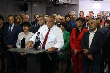 Борисов сменя ръководството на ГЕРБ