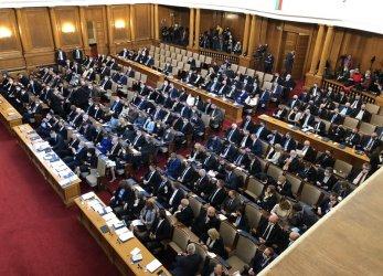 КС остави извън закона финансирането на партиите от бизнеса