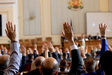 Сбогом, парламент! С това ще те запомня.