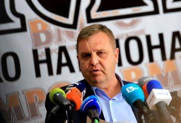 """ВМРО предлага нова """"патриотична"""" коалиция, но без """"вождове"""" в листите"""