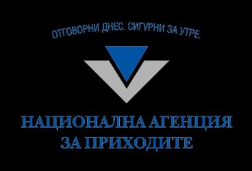НАП е осъдена за теча на лични данни
