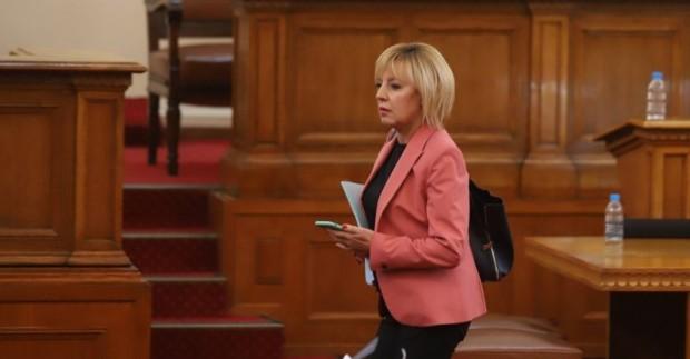 Временната парламентарна комисия по ревизията на управлението през последните 10