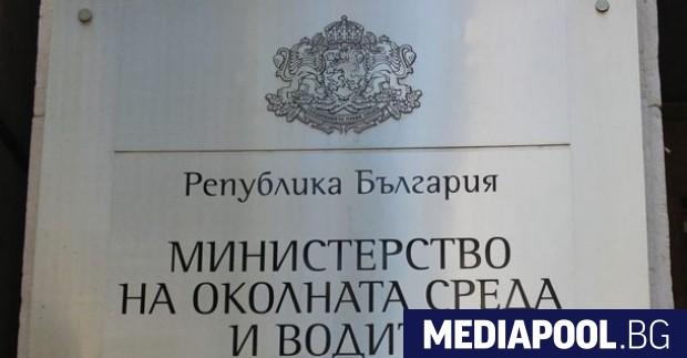 Бившите заместник-министри на екологията Славея Стоянова и Илияна Тодорова са