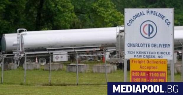 Американският оператор на петролопроводи Colonial Pipeline Co. (