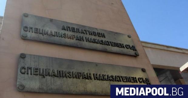 Правната комисия в Народното събрание подкрепи закриването на специализираните съдилища