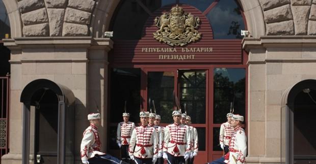 Президентът Румен Радев ще проведе консултации с парламентарно представените партии