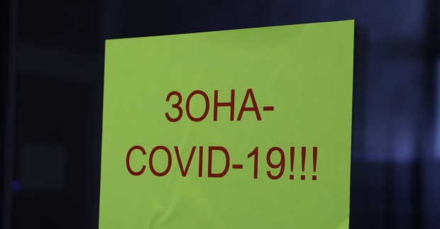 Регистрирани са нови 1078 случая на коронавирус в България през