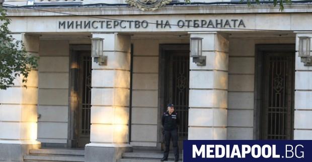В края на правителствения мандат военното министерство е обявило поръчка