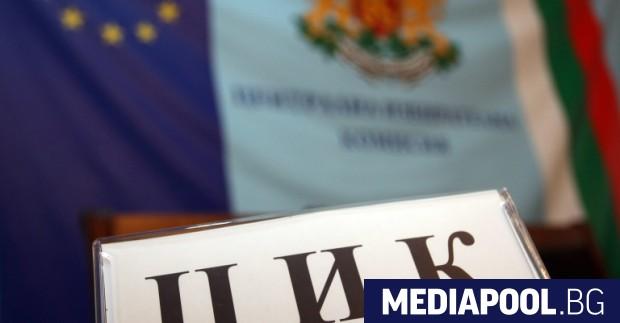 """""""Изправи се! Мутри вън!"""" предложи адвокат Росица Матева за член"""