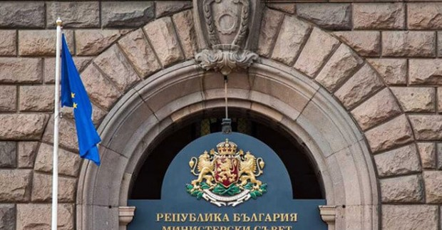 На 12 май встъпва в длъжност шестото поред служебно правителство