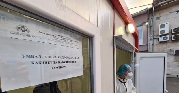 Нови 241 случая на коронавирус са регистрирани за последното денонощие
