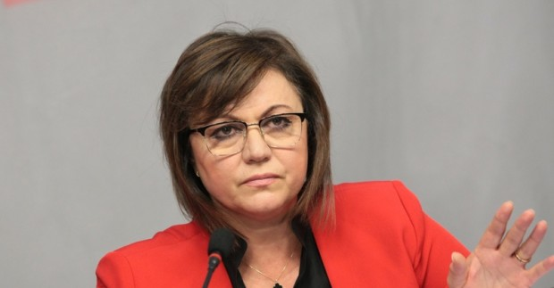 Над 160 социалисти излязоха с позиция срещу ръководството на БСП.