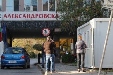 """Директорът на """"Александровска"""" болница я обяви за стабилна, министърът казва утре ще го смени ли"""