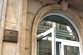 Дирекция в МОСВ с бонуси над 500 хил. лв. през април