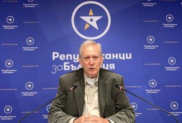 """Достъп до """"изчезнала"""" договорка с """"Газпром"""", иска партията на Цветанов"""