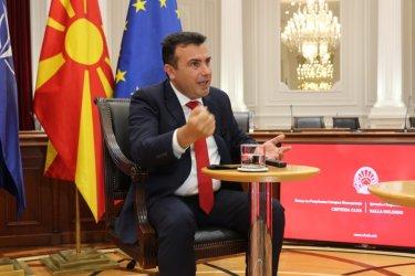 Заев: Как всички произхождаме от маймуните, а само македонците – от българите