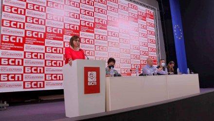 Ръководството на БСП бе бламирано и ще реди служебно листата във Велико Търново