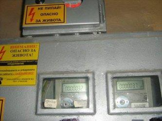 София с най-голямо поскъпване на ток и парно от юли – 4 и 14%