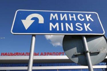 Авикомпаниите започнаха да заобикалят Беларус