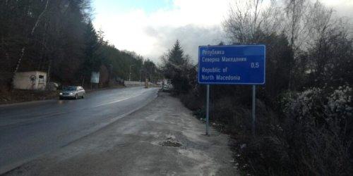 Коридор №8 – проект на два века между България и Македония
