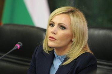 И прокуратурата като ДПС – иска от САЩ доказателства срещу Пеевски