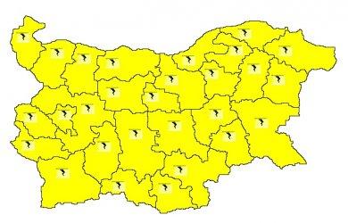 Жълт код за гръмотевици и градушки в цялата страна