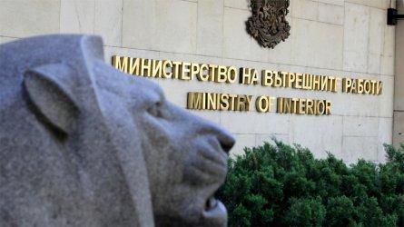 Опит за сплашване и милиционерски номер: Реакциите за прокурорската акция в МВР