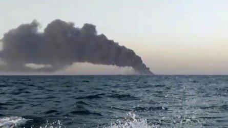 Най-големият кораб в иранския флот потъна в Оманския залив след пожар
