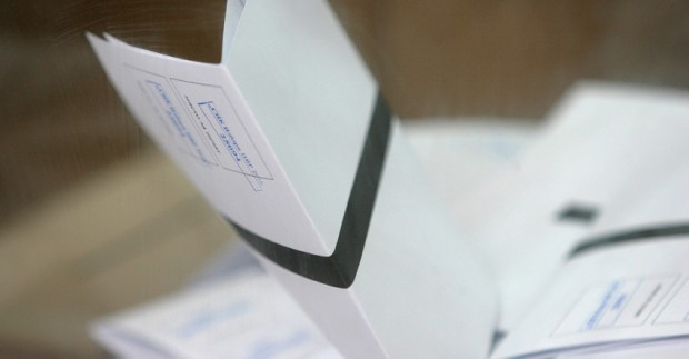 ГЕРБ регистрира част от листите си за изборите на 11