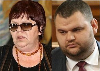 """Собствениците на Efbet и майката на Пеевски влязоха в българския списък """"Магнитски"""""""