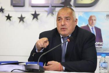 """""""Политико"""": България затъва в предизборни скандали"""