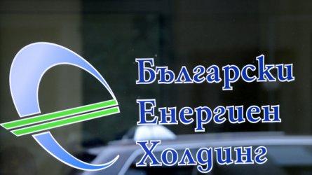 ДАНС проверява БЕХ заради газовата връзка с Гърция