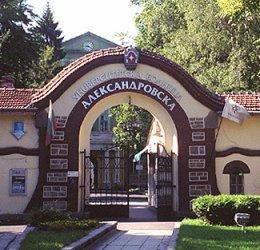 """И съдът блокира новото ръководство на """"Александровска"""""""