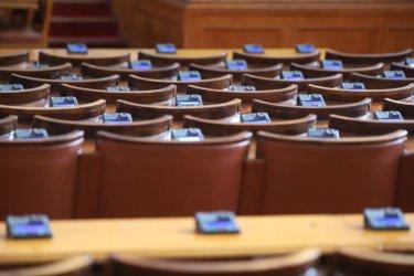 България след 11 юли: това са възможните сценарии