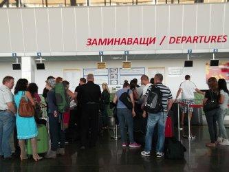 """Никой не иска летище """"Пловдив"""" на концесия"""