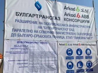 """КЕВР откри нарушения при всички договори за """"Балкански поток"""""""