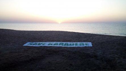 "Природозащитници протестираха против нови строежи на ""Карадере"""