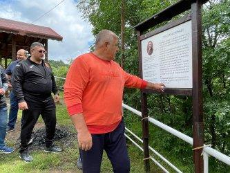 Борисов обяви за наглост и сплашване подновената проверка срещу него
