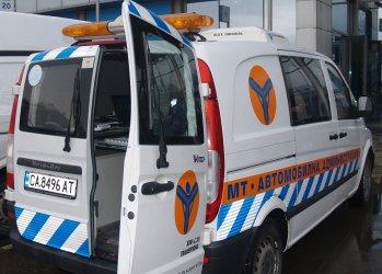 Проверка откри незаконен превоз на пътници до Западна Европа