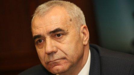 Оставка на шефа на държавните мини