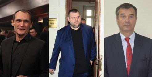 Прокуратурата иска още данни от САЩ за Пеевски, Божков и Желязков