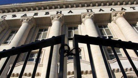 Служебното правителство по стъпките на ГЕРБ: Съмнява се как съдът разпределя делата