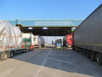 Търси се облекчаване на товарния трафик по границата, най-тежко е на Дунав мост І и ІІ